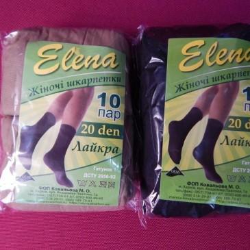 Носки женские капроновые ЕЛЕННА 20 den