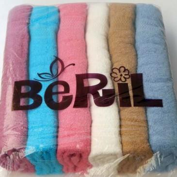 Полотенце для лица Beril 50*90
