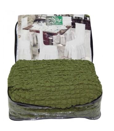 Купити Набір чохлів на стільці 6 штук виробництва Туреччина